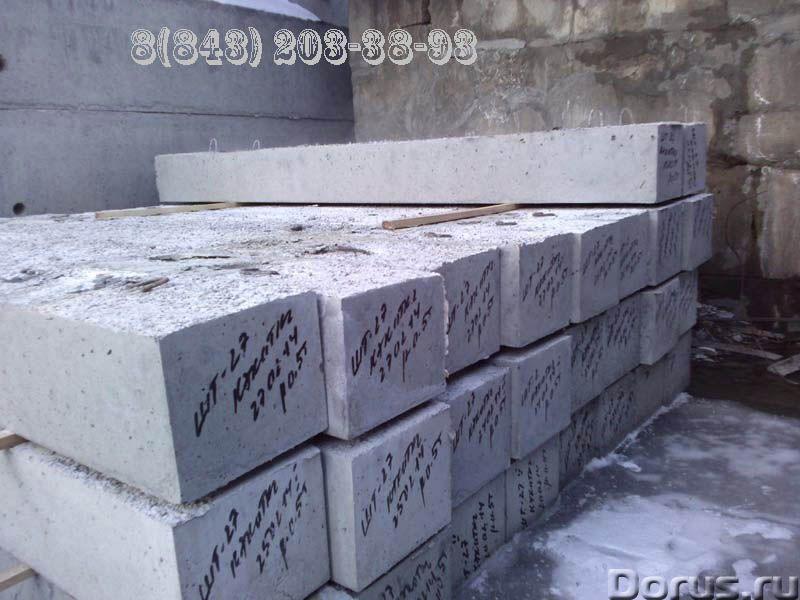 Производим шпалы трансформаторные ШТ-27, ШТ-12 - Материалы для строительства - Накладки К-1, К-3, Д-..., фото 1