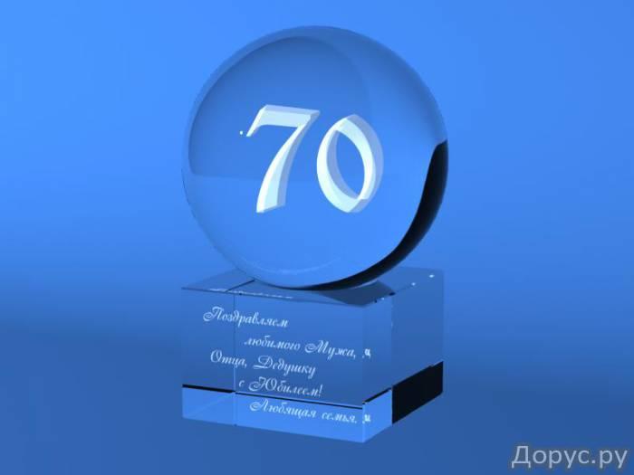 Стекло с гравировкой - Рекламные услуги - Сувениры из стекла Лазерная гравировка в стекле Гравировка..., фото 5
