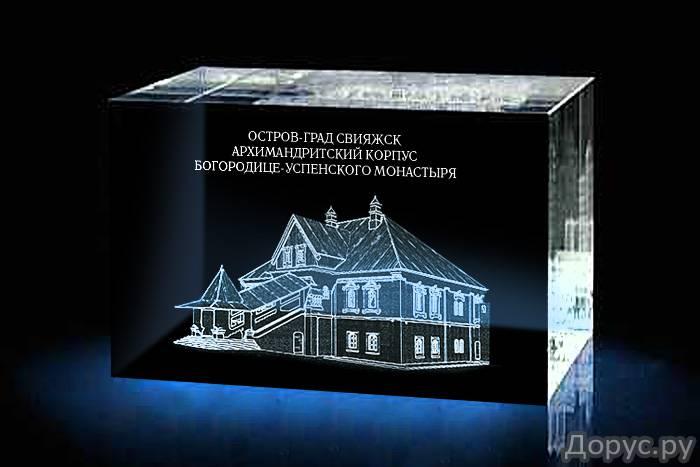 Стекло с гравировкой - Рекламные услуги - Сувениры из стекла Лазерная гравировка в стекле Гравировка..., фото 8
