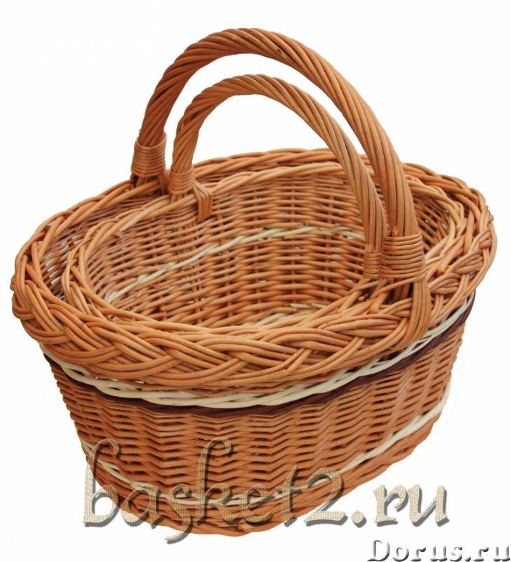 Плетеные корзины, изделия из дерева, сувенир. ОПТ - Товары для дома - Предлагаем оптовые поставки пл..., фото 2