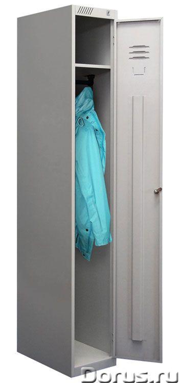 Металлический шкаф для одежды - Офисная мебель - Предлагаю Металлические шкафы серии ШРК разных разм..., фото 1