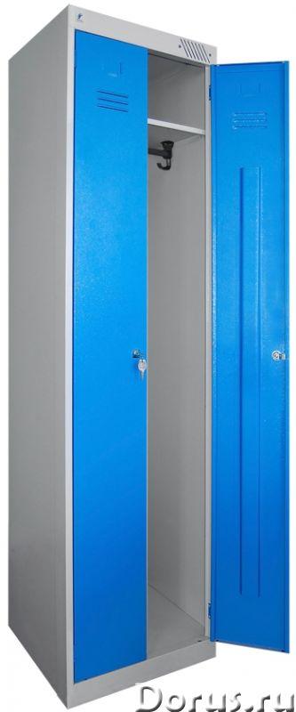 Металлический шкаф для одежды - Офисная мебель - Предлагаю Металлические шкафы серии ШРК разных разм..., фото 2