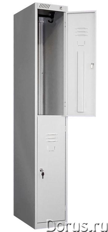 Металлический шкаф для одежды - Офисная мебель - Предлагаю Металлические шкафы серии ШРК разных разм..., фото 4
