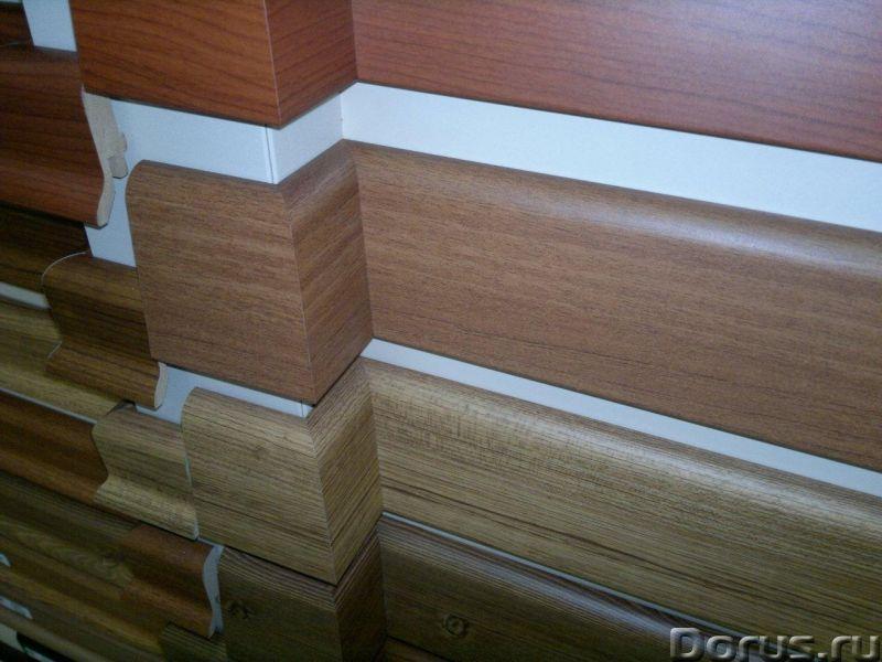Плинтус Ламинированный - Материалы для строительства - Плинтуса из МДФ крепятся на ровную стену при..., фото 1