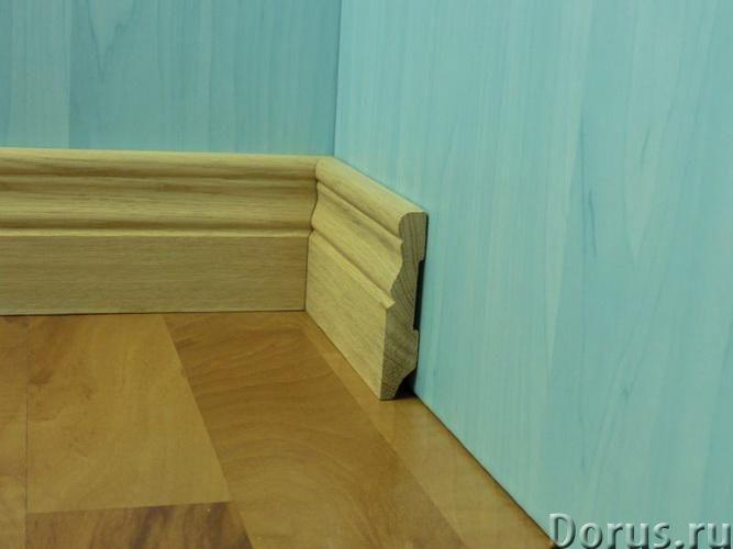 Плинтус Массивный - Материалы для строительства - Важным завершающим моментом укладки любого напольн..., фото 1