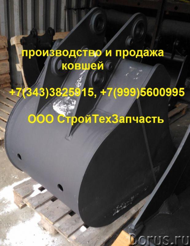 Ковш 0,63 м3 ЕК ЕТ-12,14,16 L=930 мм с коронками Caterpillar - Запчасти и аксессуары - Ковш 0,63 м3..., фото 1