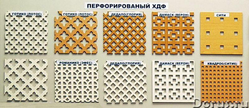 Перфорированные листы ХДФ - Материалы для строительства - Перфорированные листы выполнены из ХДФ 3мм..., фото 1