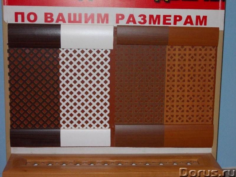 Перфорированные листы ХДФ - Материалы для строительства - Перфорированные листы выполнены из ХДФ 3мм..., фото 2