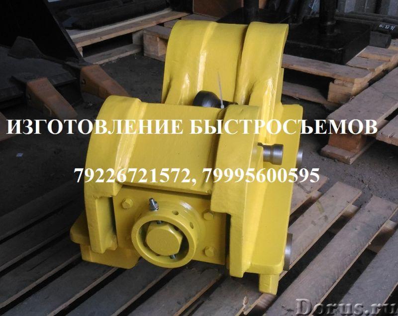 Квик-каплер hyundai robex 200W 210LC 220LC 250LC 260LC - Запчасти и аксессуары - В наличии имеются н..., фото 3