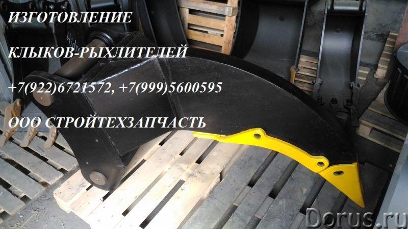 Рыхлитель клык экскаватора Doosan 300 LC 340 LC Liugong CLG 936 933 - Запчасти и аксессуары - Рыхлит..., фото 2