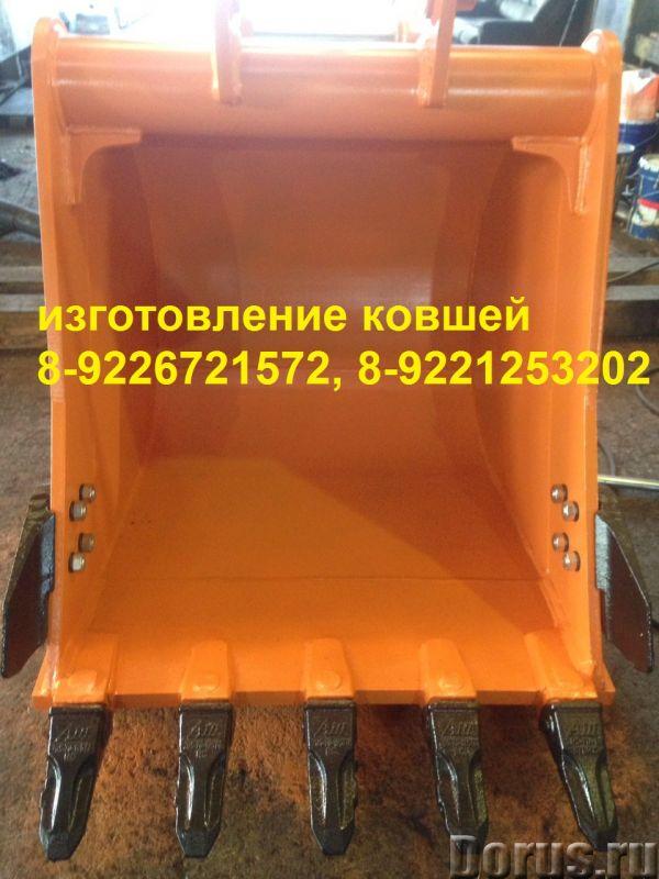 Ковш кубовый на экскаватор Exmash Эксмаш Е200С E170W E200W - Запчасти и аксессуары - Ковш кубовый на..., фото 2