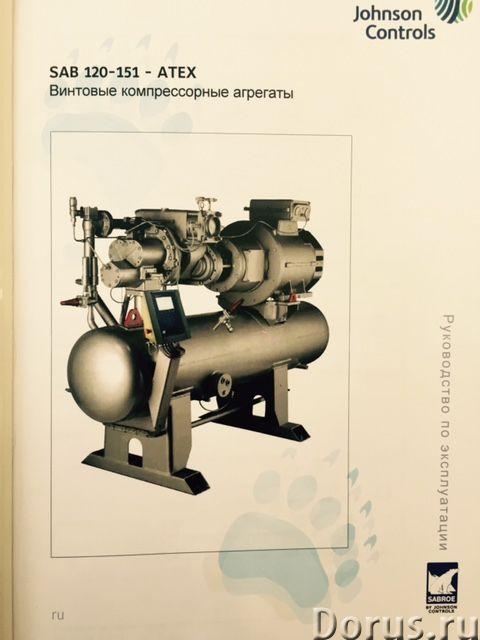 ДКС дожимная компрессорная станция - Промышленное оборудование - В нашем распоряжении имеется оборуд..., фото 4