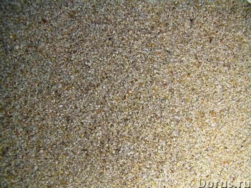 Песок кварцевый обогащенный - Щебень и песок - Песок кварцевый обогащенный от компании АРСЕНАЛ ГРУПП..., фото 1