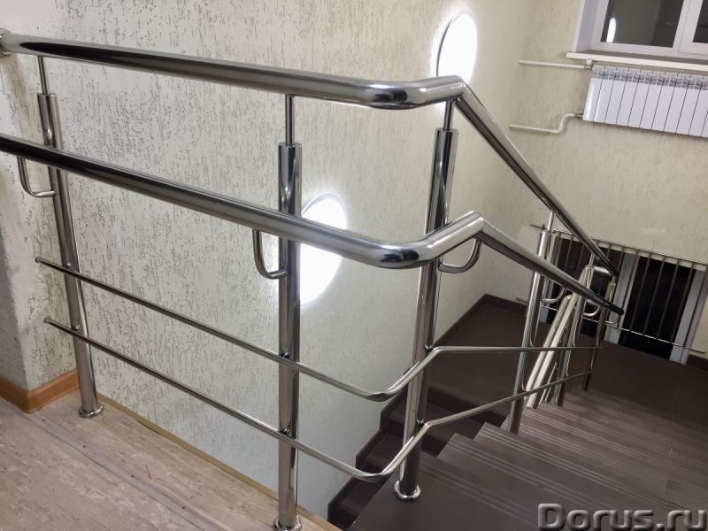 Перила для лестниц из нержавеющей стали - Материалы для строительства - Материал: нержавейка AISI-30..., фото 1