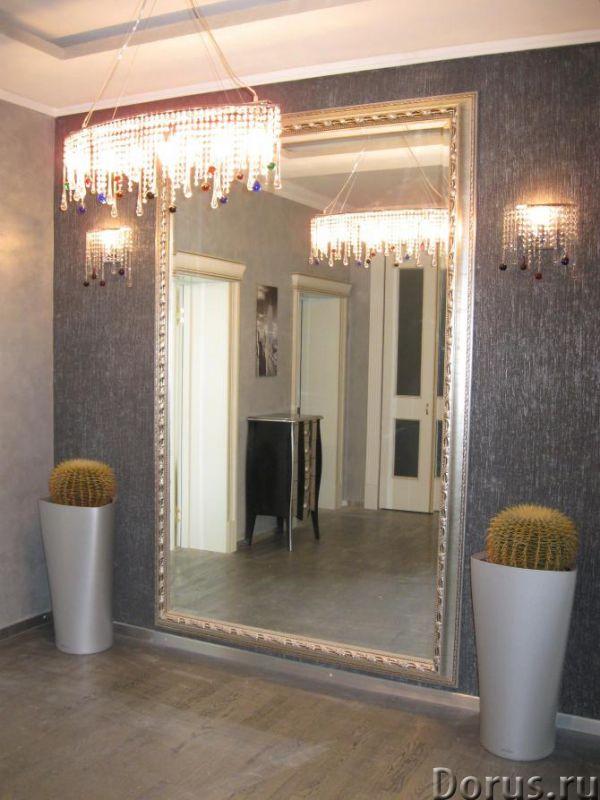 Багетное офорление зеркал - Дизайн и архитектура - Если Вам надоело унылое зеркало в невзрачной раме..., фото 1