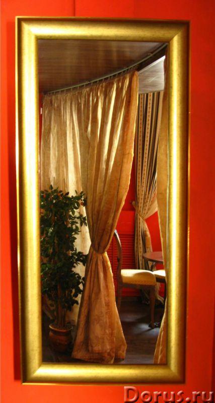 Багетное офорление зеркал - Дизайн и архитектура - Если Вам надоело унылое зеркало в невзрачной раме..., фото 2