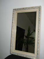 Багетное офорление зеркал - Дизайн и архитектура - Если Вам надоело унылое зеркало в невзрачной раме..., фото 3