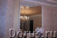 Багетное офорление зеркал - Дизайн и архитектура - Если Вам надоело унылое зеркало в невзрачной раме..., фото 6