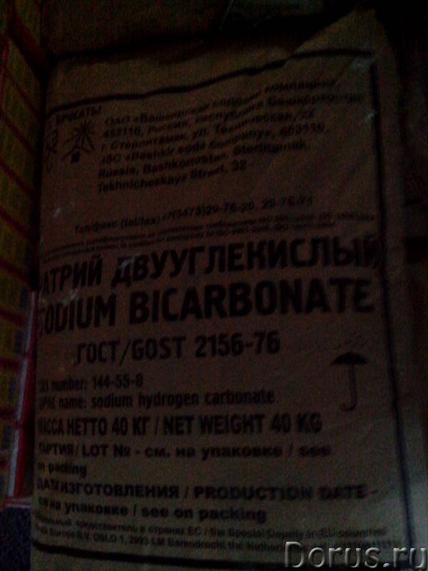 Сода пищевая в мешках по 40 кг - Химия для производства - БИКАРБОНАТ НАТРИЯ (сода пищевая, натрий дв..., фото 1