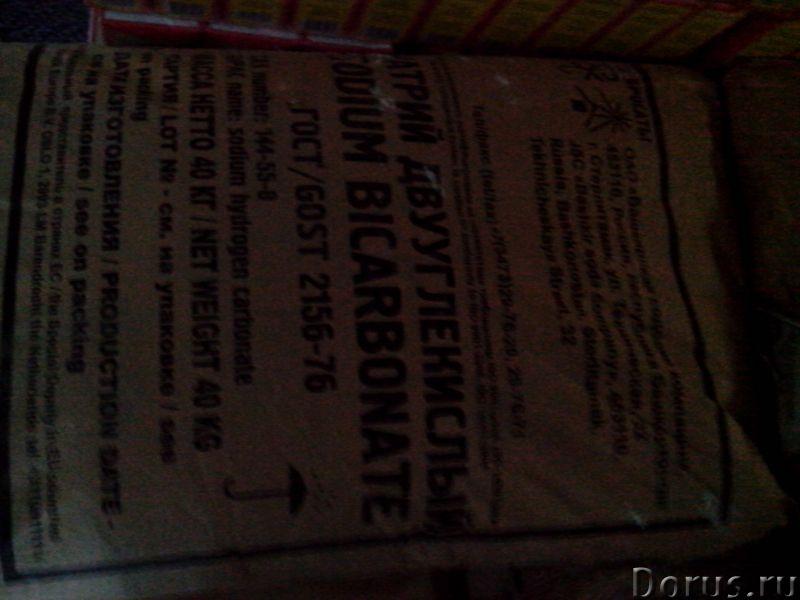 Сода пищевая в мешках по 40 кг - Химия для производства - БИКАРБОНАТ НАТРИЯ (сода пищевая, натрий дв..., фото 2